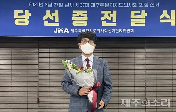 제37대 제주도의사회장으로 당선된 김용범 신제주이비인후과 원장.