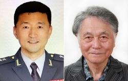 고태남(왼쪽) 중장, 이기용 교수.