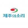 문준영·최윤정 기자
